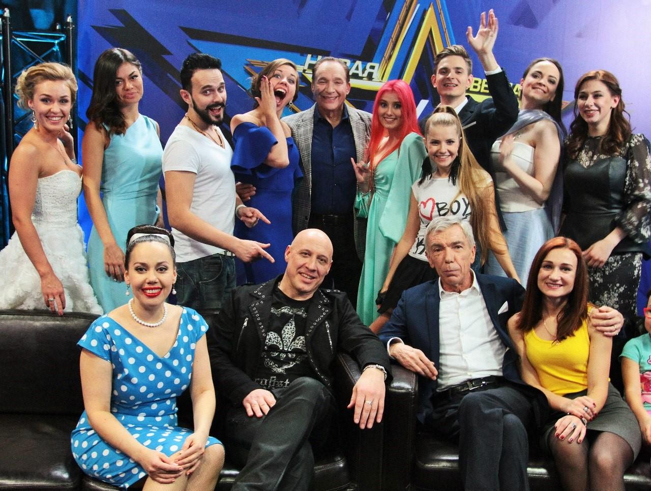 Премьера второго сезона Всероссийского вокального конкурса «Новая Звезда»