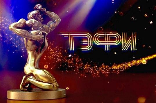 «Студия «Муравей» подала заявку  на премию ТЭФИ 2017