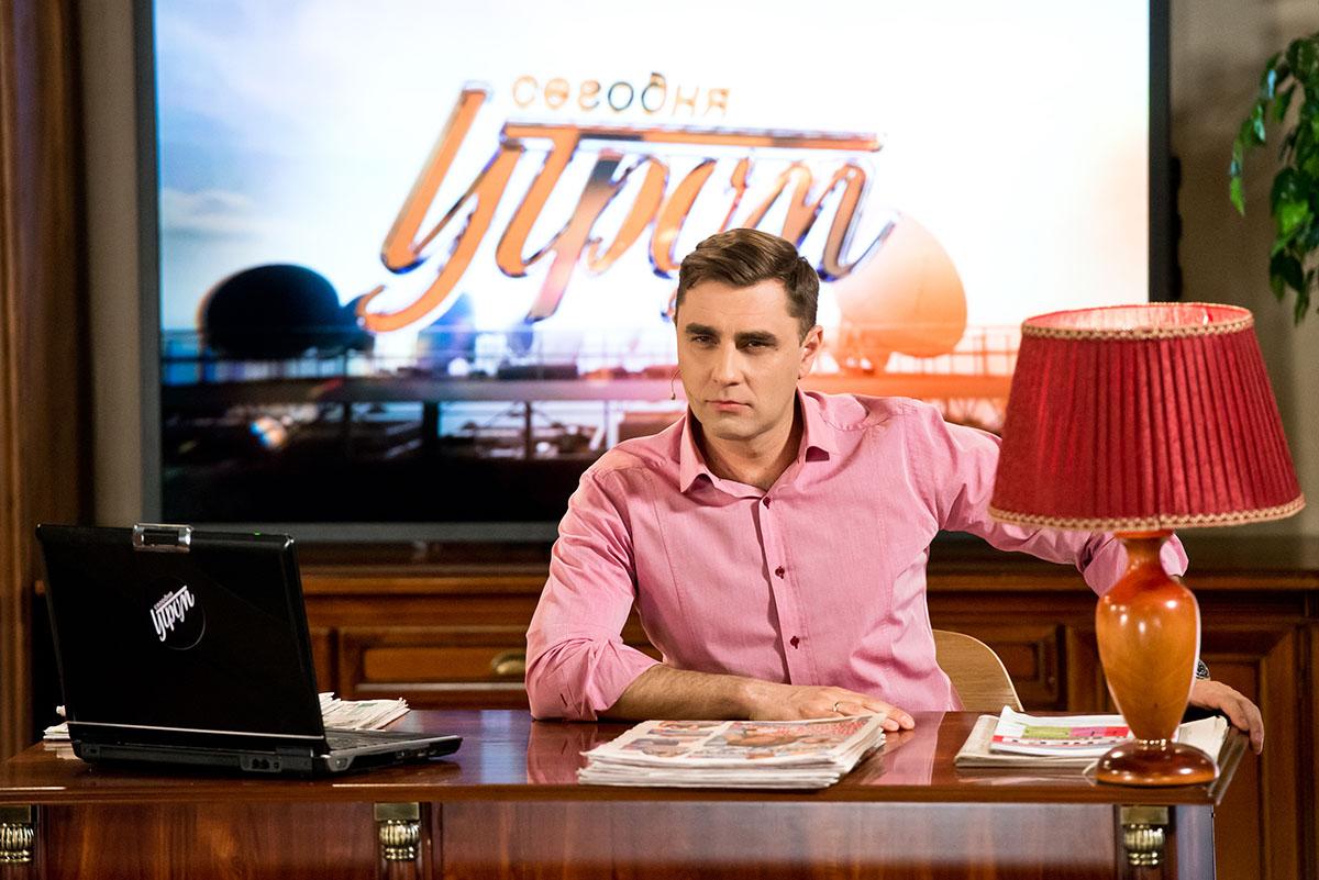 Премьера утренней новостной программы «Сегодня утром» состоялась 10 октября 2016г. на телеканале «Звезда»